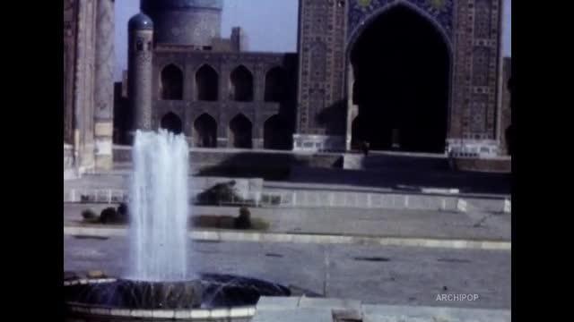 URSS, Ouzbékistan -Tachkent et Samarcande