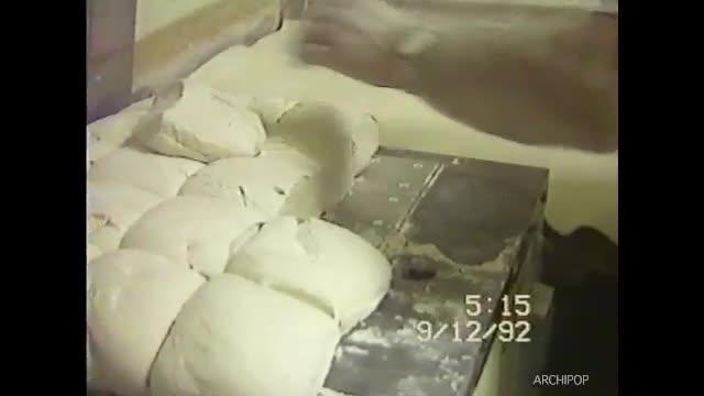 Mr Rauli - Fabrication du pain