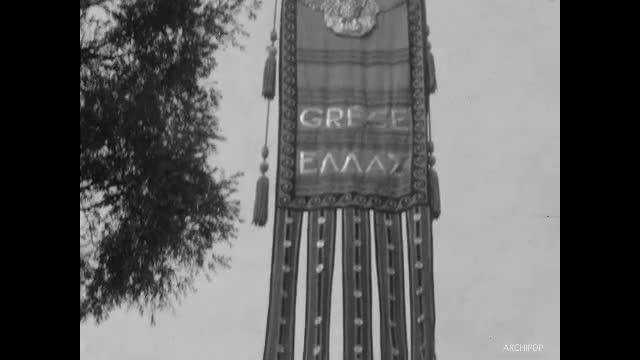 Exposition universelle de 1935 - Partie 1